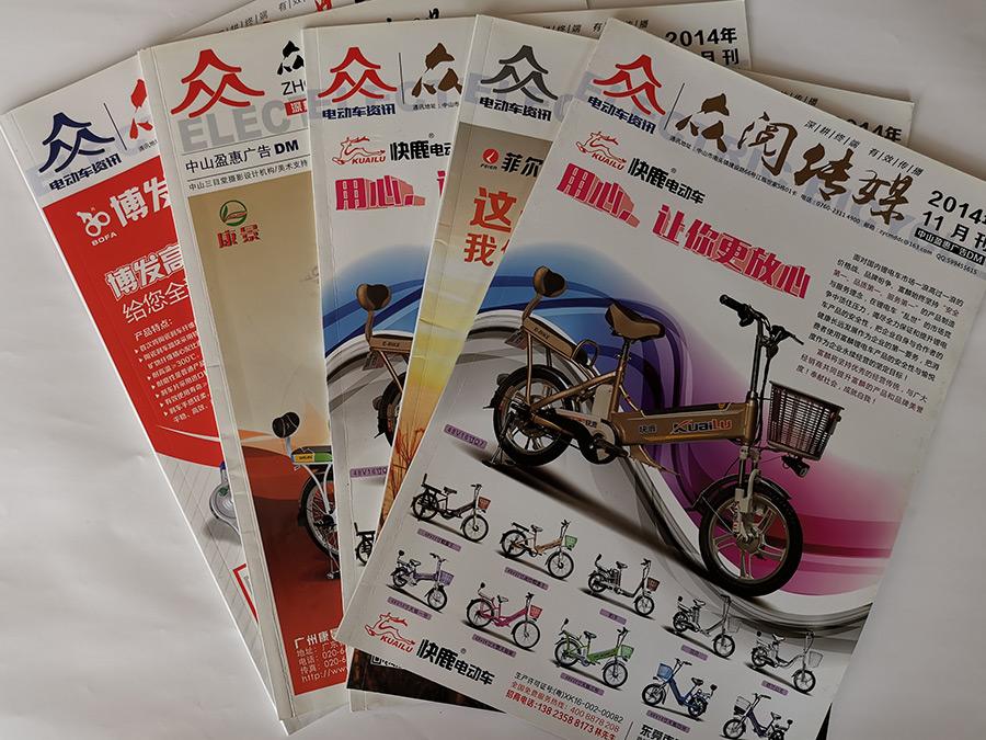 宣传册/画册设计印刷制作案例08