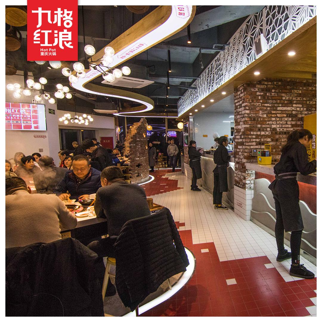 重庆北站店